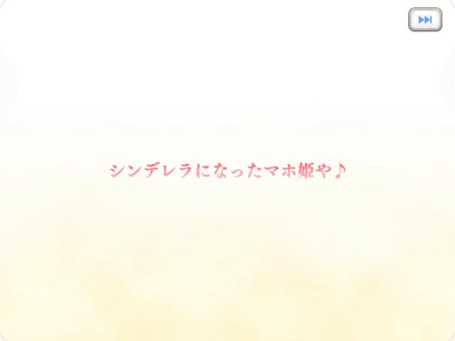 f:id:urakami0407:20210323031357p:plain
