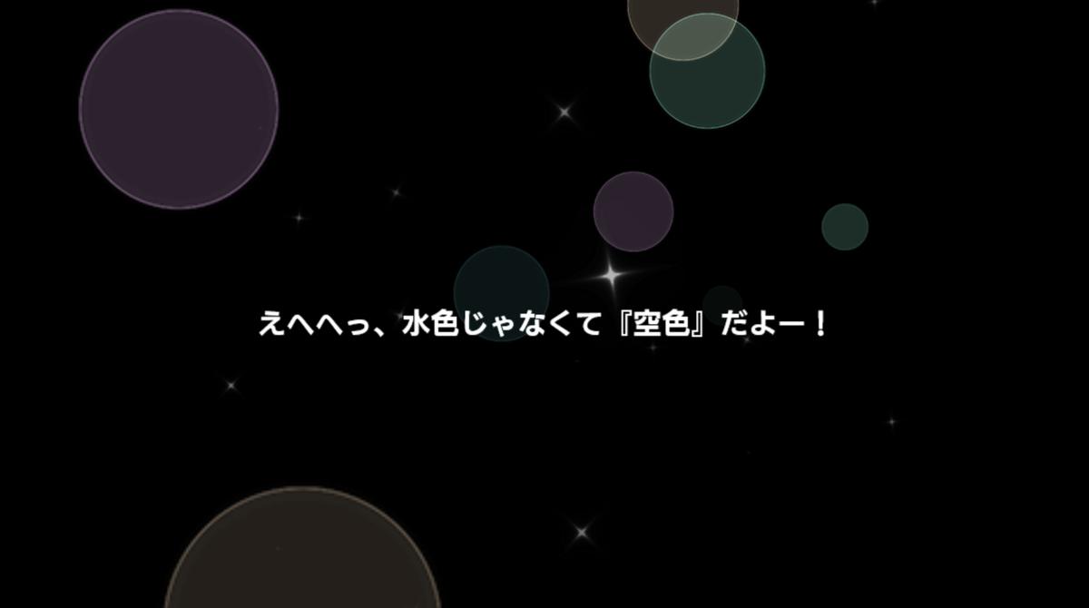f:id:urakami0407:20210401012923j:plain