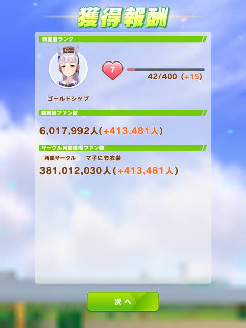f:id:urakami0407:20210509001846p:plain
