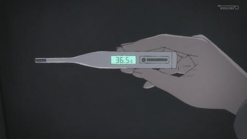 f:id:urakami0407:20210521010550j:plain