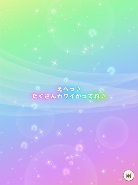 f:id:urakami0407:20210529040358p:plain