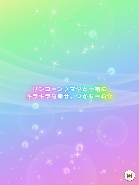 f:id:urakami0407:20210529040503p:plain