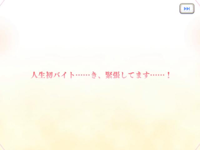 f:id:urakami0407:20210601000450p:plain