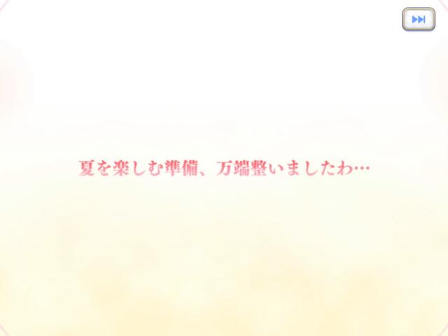 f:id:urakami0407:20210704014221p:plain