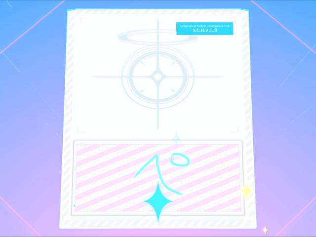 f:id:urakami0407:20210730020516p:plain