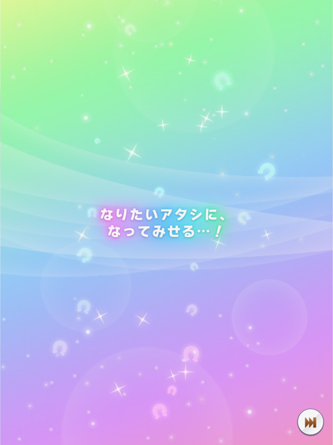 f:id:urakami0407:20210825001832p:plain