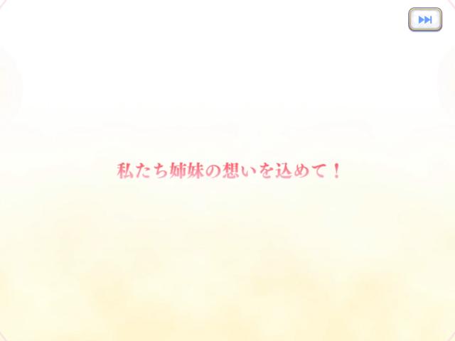 f:id:urakami0407:20210901025911p:plain