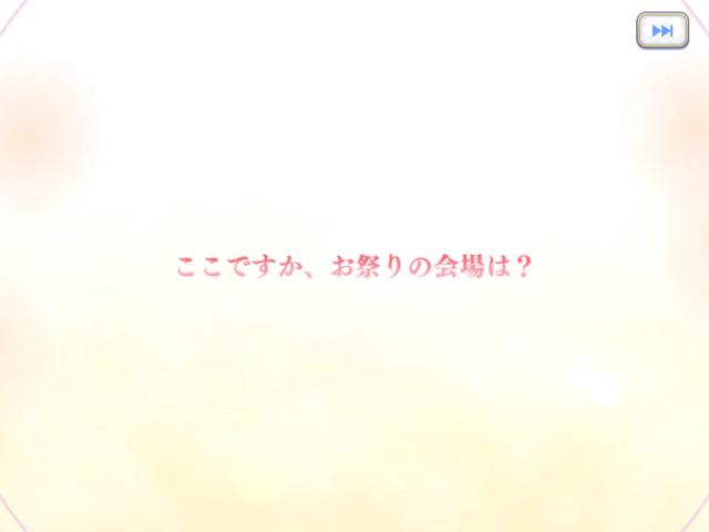 f:id:urakami0407:20210901030022p:plain