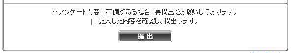 f:id:urakane980583:20160620213155j:plain