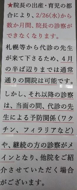 f:id:urakawa-pet:20200120132421j:image