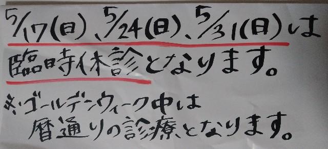f:id:urakawa-pet:20200425083113j:image