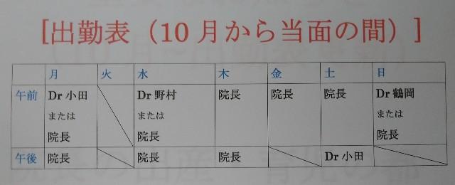 f:id:urakawa-pet:20201002172938j:image