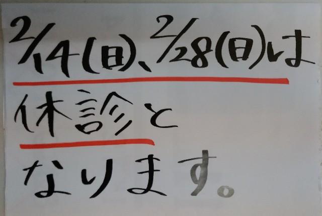f:id:urakawa-pet:20210202173633j:image