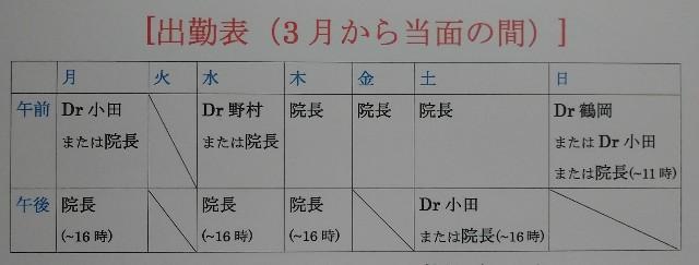 f:id:urakawa-pet:20210220192734j:image