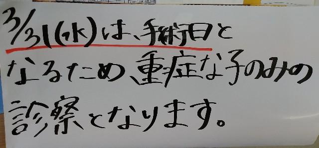 f:id:urakawa-pet:20210318082905j:image