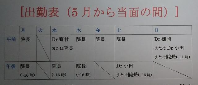 f:id:urakawa-pet:20210427212745j:image