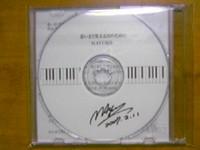 「あかつき演奏会」特典『思いきり笑える日のために』CD(裏)