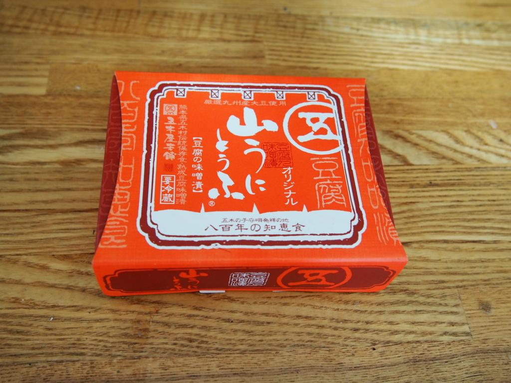 【進化系豆腐の衝撃】加熱いらずで酒のつまみにも甘党男子にも対応!