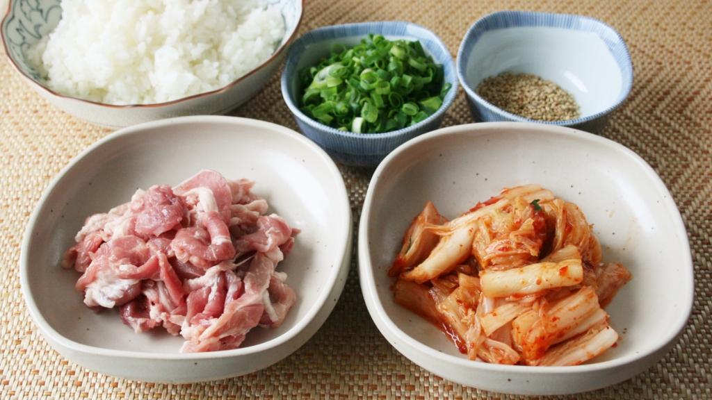 【神アレンジ】偉大なる豚キムチチャーハンは2通りの楽しみ方で