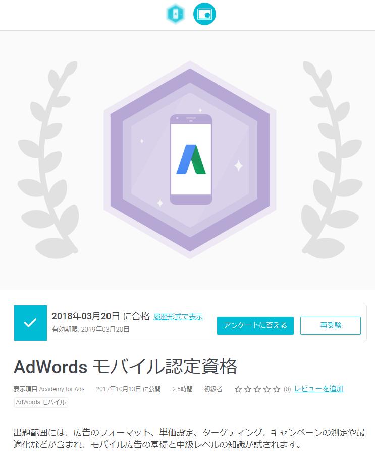 f:id:uramotokenji:20180411152621p:plain