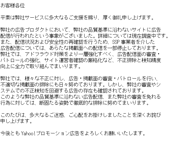 f:id:uramotokenji:20180906115654p:plain