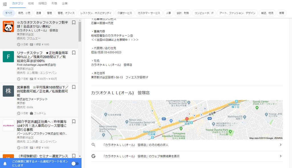 f:id:uramotokenji:20190124112415p:plain