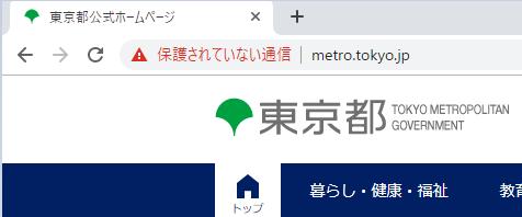 f:id:uramotokenji:20190323095159p:plain