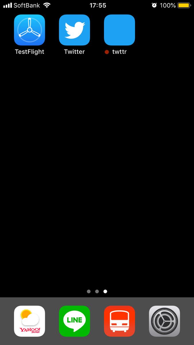 f:id:uramotokenji:20190323181339p:plain