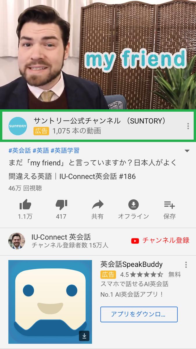 f:id:uramotokenji:20190407102956p:plain