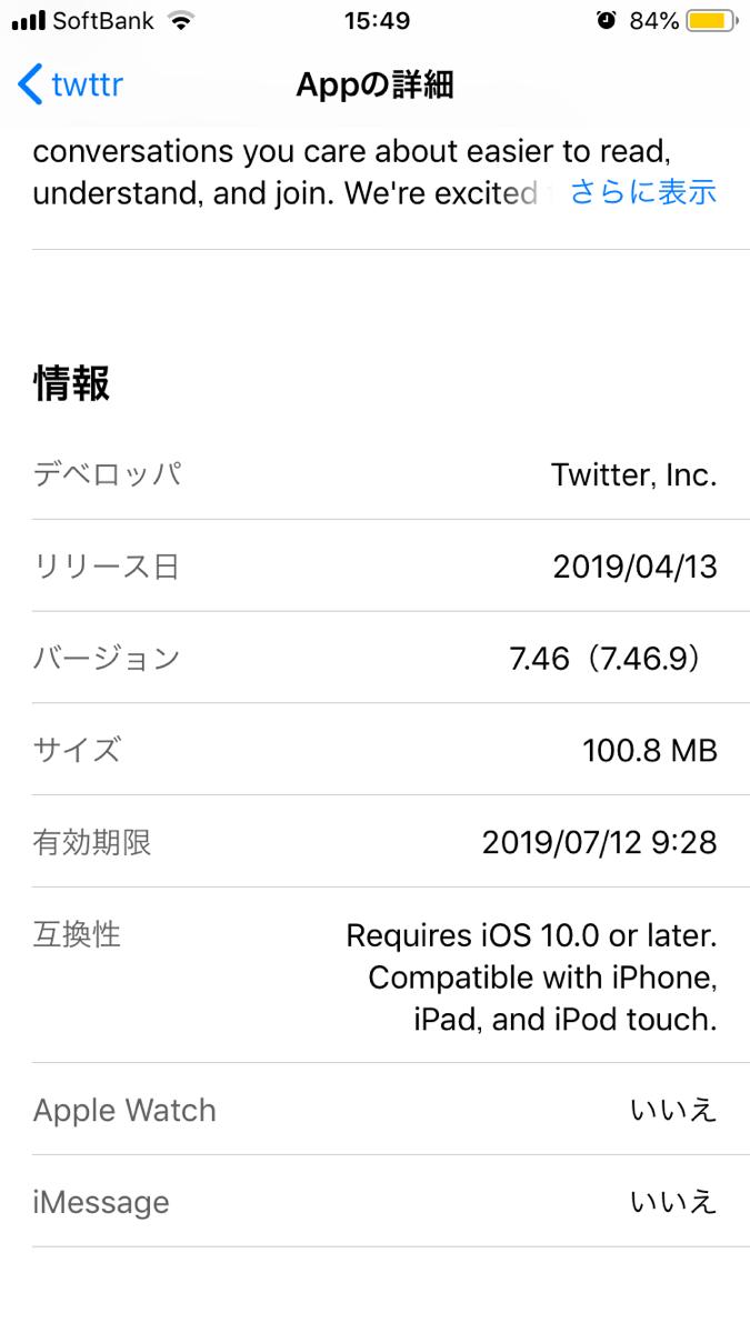f:id:uramotokenji:20190413155122p:plain