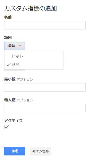 f:id:uramotokenji:20190419152207p:plain