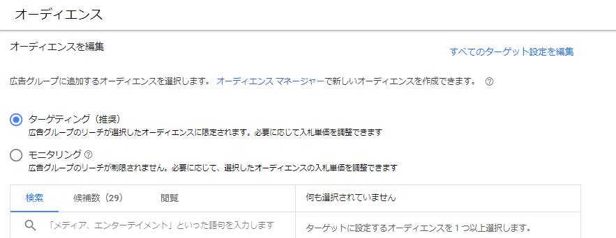 f:id:uramotokenji:20201231235431p:plain