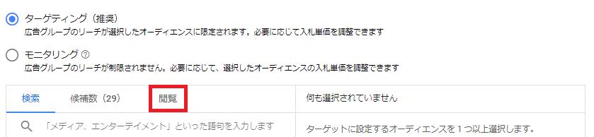f:id:uramotokenji:20201231235456p:plain