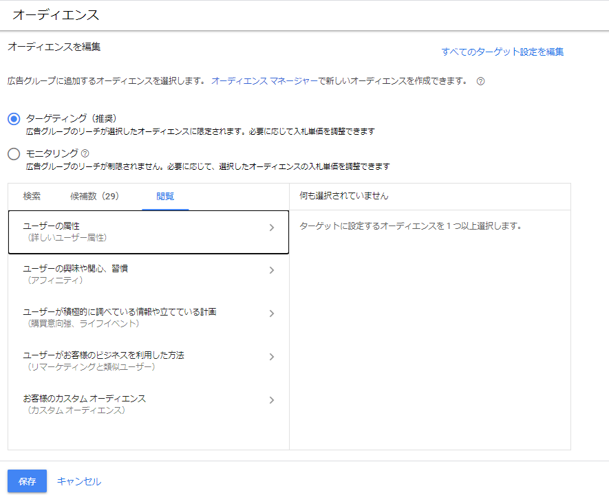 f:id:uramotokenji:20201231235532p:plain
