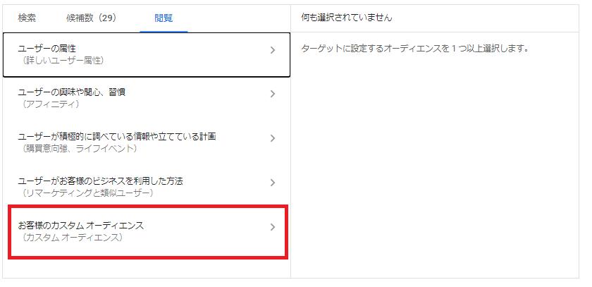 f:id:uramotokenji:20201231235614p:plain
