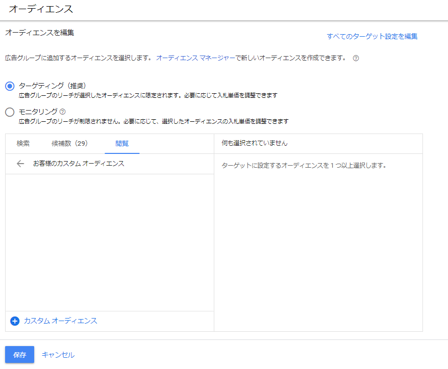 f:id:uramotokenji:20201231235711p:plain