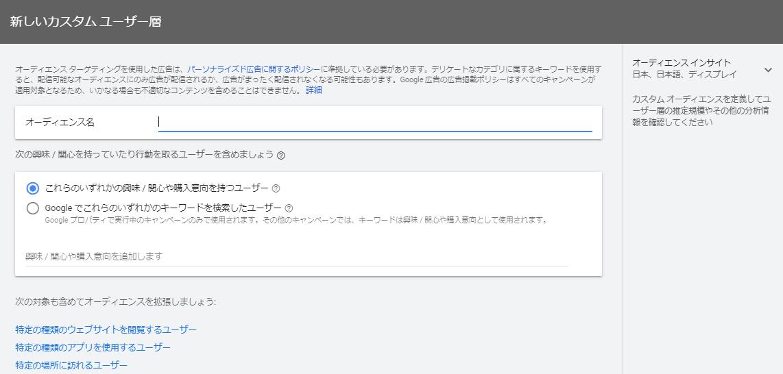 f:id:uramotokenji:20210101000400p:plain