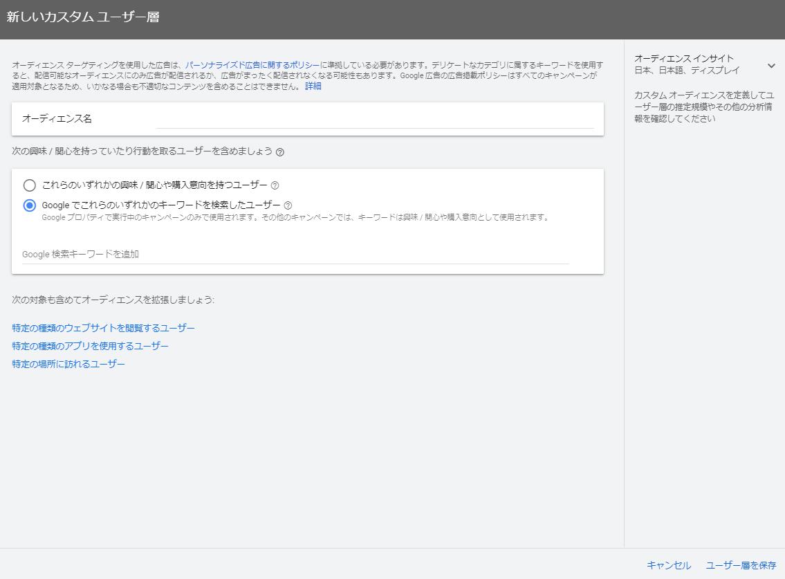 f:id:uramotokenji:20210101000601p:plain