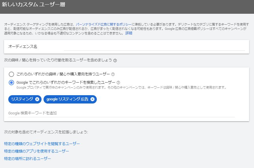 f:id:uramotokenji:20210101000755p:plain