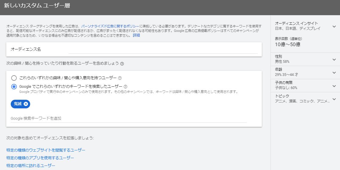 f:id:uramotokenji:20210101001028p:plain