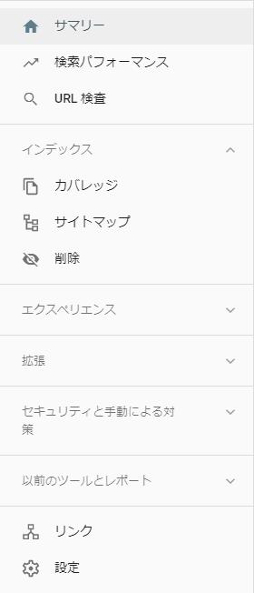 f:id:uramotokenji:20210723043433p:plain