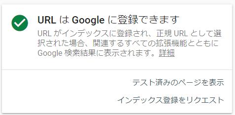 f:id:uramotokenji:20210723051334p:plain
