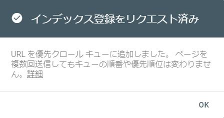 f:id:uramotokenji:20210723051818p:plain