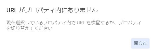 f:id:uramotokenji:20210723053451p:plain
