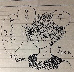 f:id:uramugimeshi:20160430230726j:plain