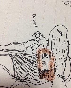 f:id:uramugimeshi:20160717004335j:plain