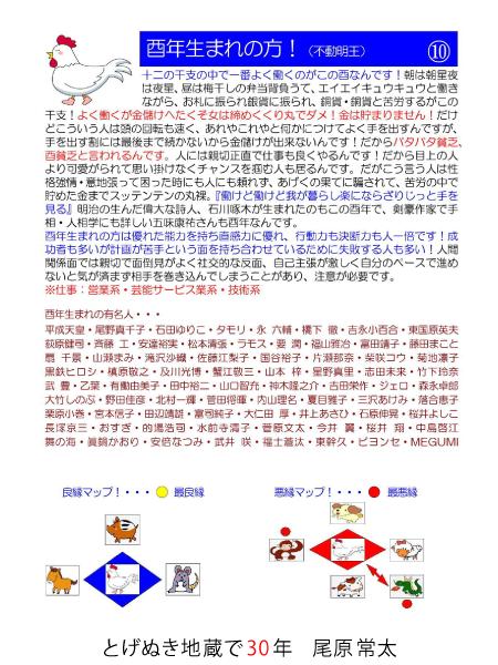 f:id:uranai_ohara:20210401223706p:plain