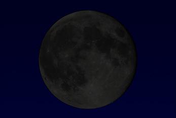 【2016年2月の新月】旧正月の月が再生すると考えられた日にお願い事を:uranaijoshirei:spichie.com:20160205122544j:plain