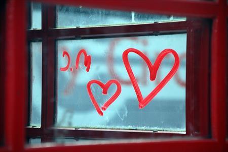 自分をちゃんと愛してあげる事で幸せな人生を送る方法:uranaijoshirei:spichie.com:20160311232106j:plain