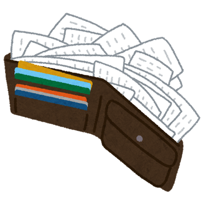 満月のお財布フリフリを忘れてしまった場合ってどうなるの?